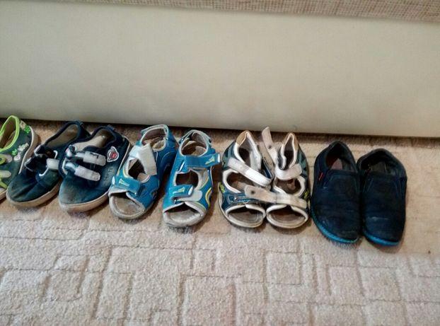 Детская обувь 29-33размер