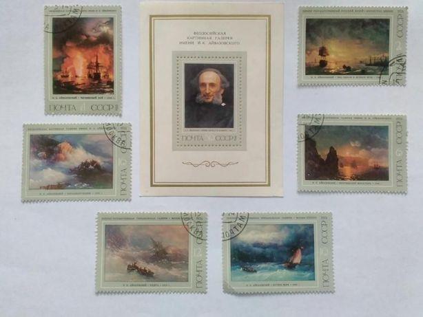 Комплект марок с репродукциями картин И.К.Айвазовского, СССР, 1974 год