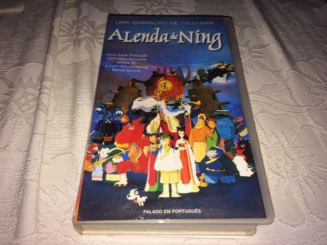 A lenda de Ning_VHS