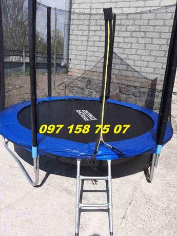 Батут 244см Profi сетка, лестница, защита для детей и взрослых