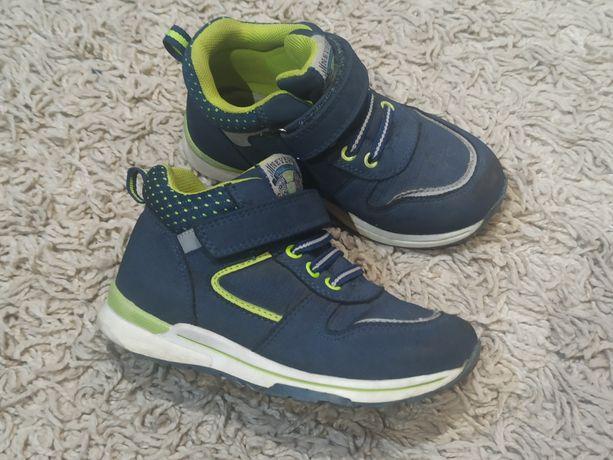Buty dla chłopca, adidasy Cool Club 26