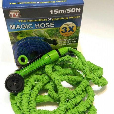 Шланг для полива X HOSE 15 м с распылителем садовый  шланг для сада