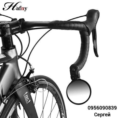 Велосипедное вело зеркало Hafny заднего вида для шоссейного велосипеда