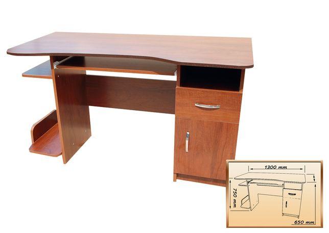Компьтерный письменный стол от 1450 грн