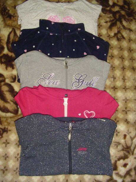 paka ubrań jesiennych dziewczynka roz 128