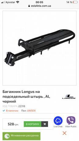 Консольнвй багажник