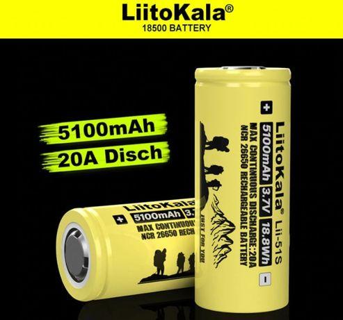 2 szt Akumulatory 26650 Liitokala 5100mAh NOWE ORYGINALNE
