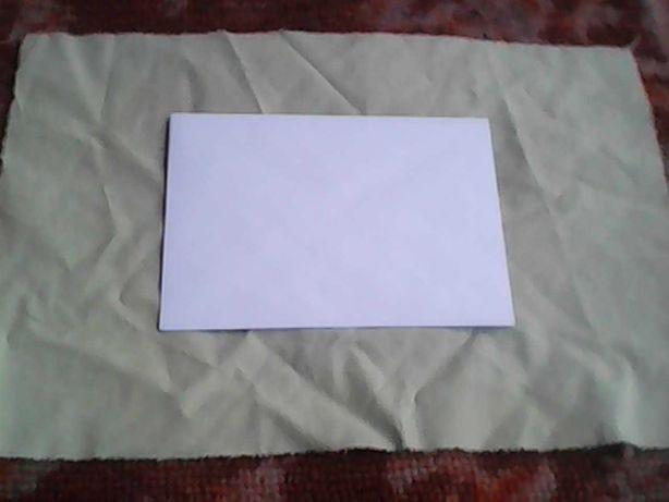 Белый конверт, новый. 1 рубль.
