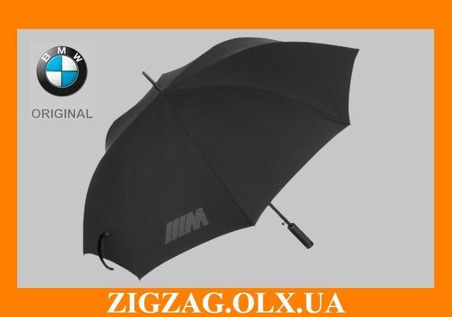 Зонт трость BMW Оригинальный зонт трость бмв зонт бмв зонт bmw зонтик