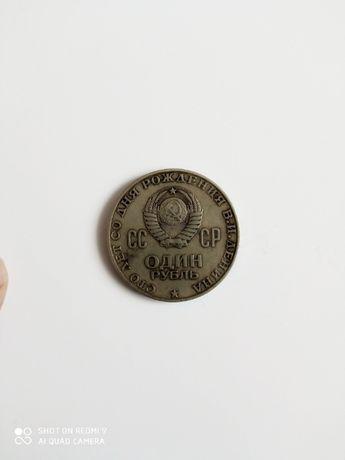 1 rubel z 1970 r.