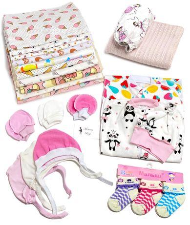 Макси набор пеленок 14+9 пеленки для девочки или мальчика + подарки!