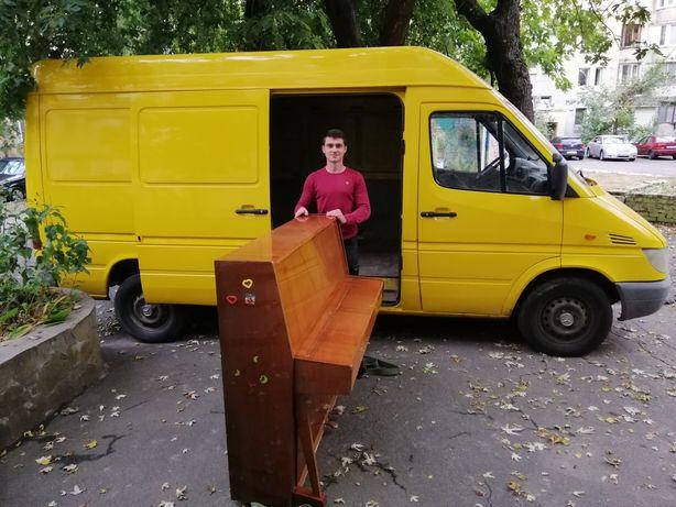 Перевозка, доставка, переезд, перевезти, грузчики.