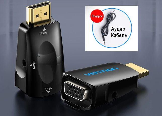 Адаптер Vention HDMI в VGA со звуком, конвертер, переходник