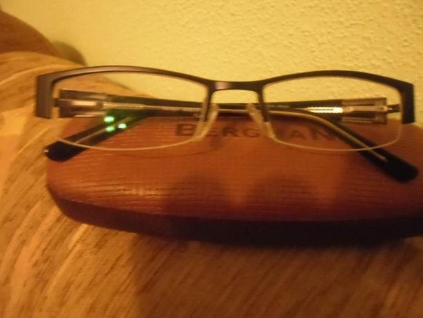 okulary -0,25