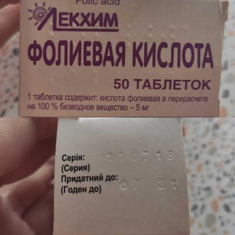 Продам засоби медичні