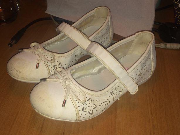 Buty 29 dla dziewczynki