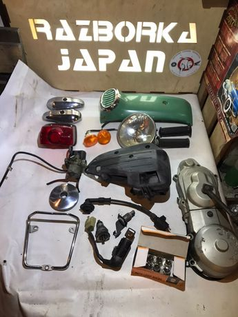 Разборка Honda Giorno/Yamaha Vino 3kj/5bm/4t sa26j/Gear4/Jog 36,Let's4