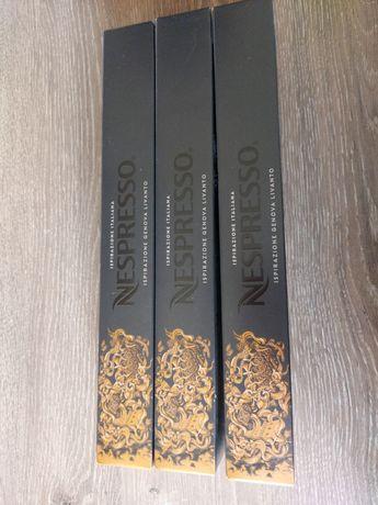 Nespresso kapsułki ekspres Krups