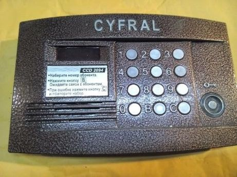Домофонное оборудование, Цыфрал, Cyfral, Visit, панель, магнит, трубки