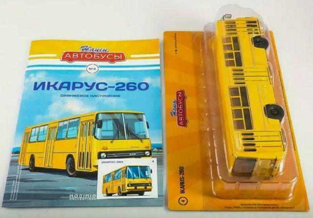 Ikarus 260 Yellow Series Buses of the USSR MODIMO Nr 4 Skala 1:43