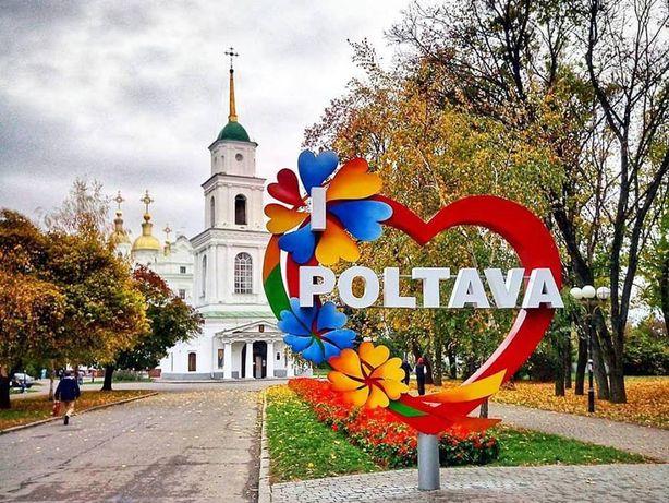 Завтра вечером еду с Шпола в Полтаву кому по пути звоните.