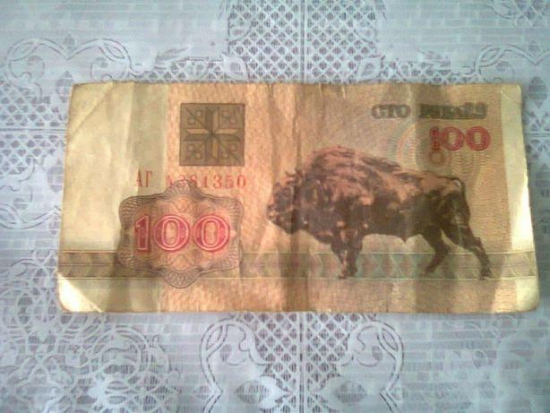 Продам купюру 100 білоруських рублів 1992р.