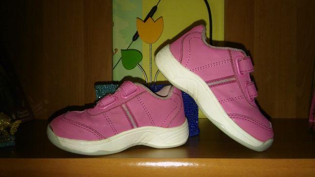 Adidaski dla dziewczynki 22