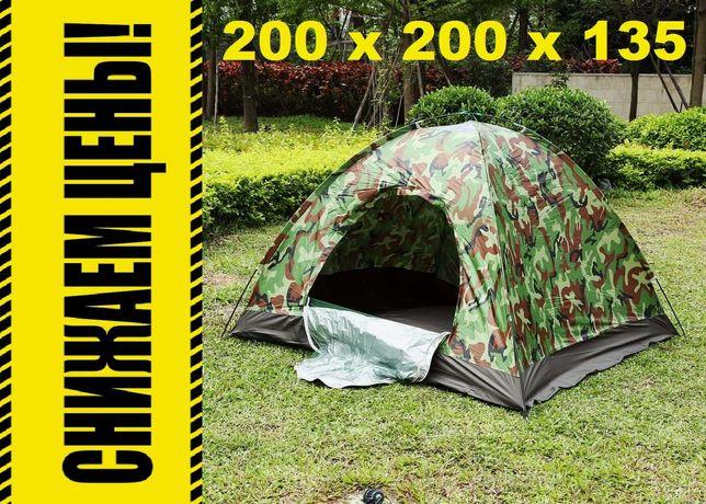 Палатка 3-х местная для туризма универсальная. ⟹Акция!