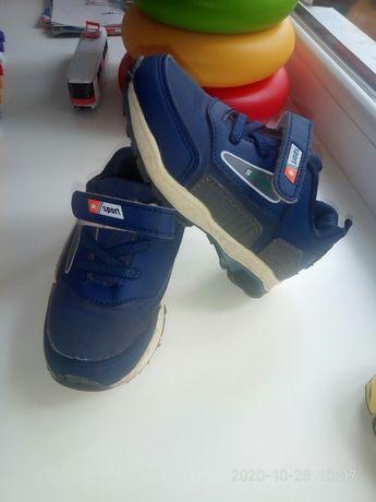 подарю кроссовки
