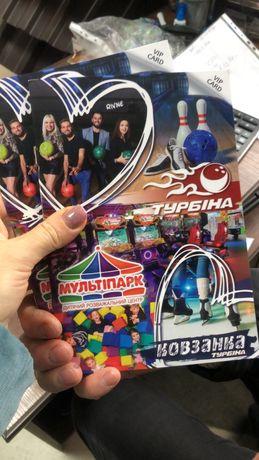 VIP CARD Віп Карта Турбіна Рівне
