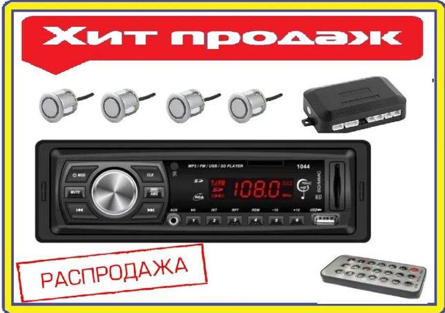 Автомагнитола SONY- парктроник 4 датчика, АUX пульт, USB, 4х80 Вт.