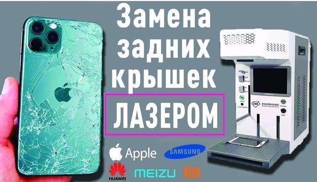 Ремонт замена задней крышки айфон iPhone xr x xs xs max 11 11pro 11pro