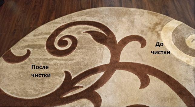 Чистка мягкой мебели, ковров и матрасов на дому
