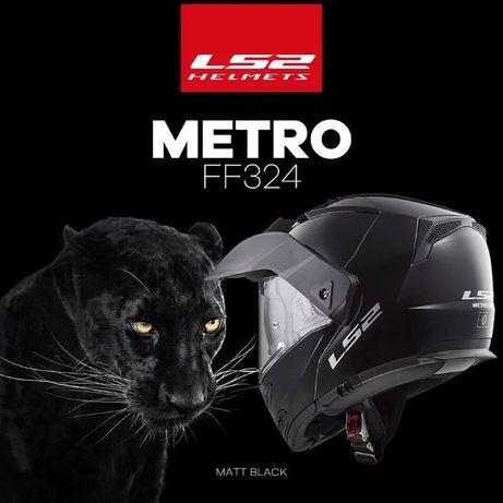Шлем модуляр LS2 FF324 METRO мотошлем (LS2.com.ua)