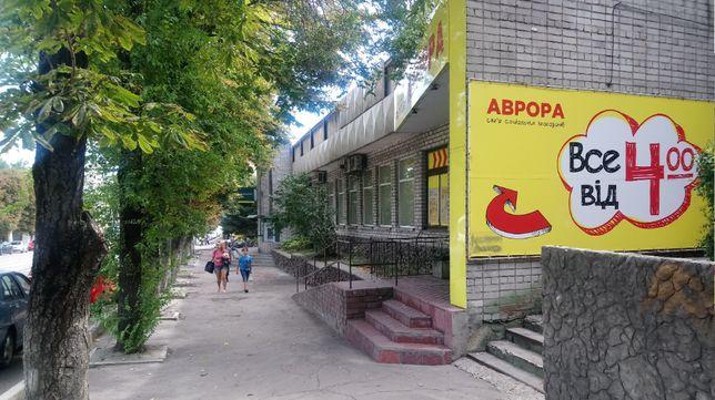 Аренда по пр Шевченко