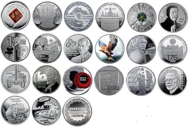 Полный годовой на юбилейных монет Украины 2019г(21 монета)