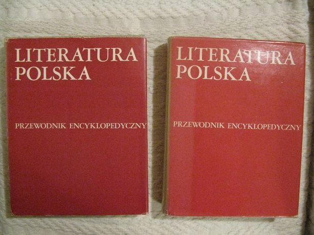Literatura Polska przewodnik encyklopedyczny dwa tomy
