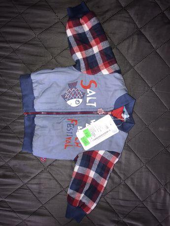 Куртка бомбер детский