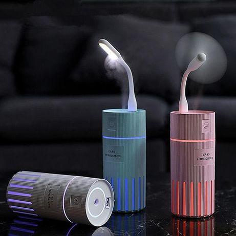 Увлажнитель воздуха с фонариком и вентилятором