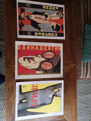 Posters vintage Propaganda União Soviética