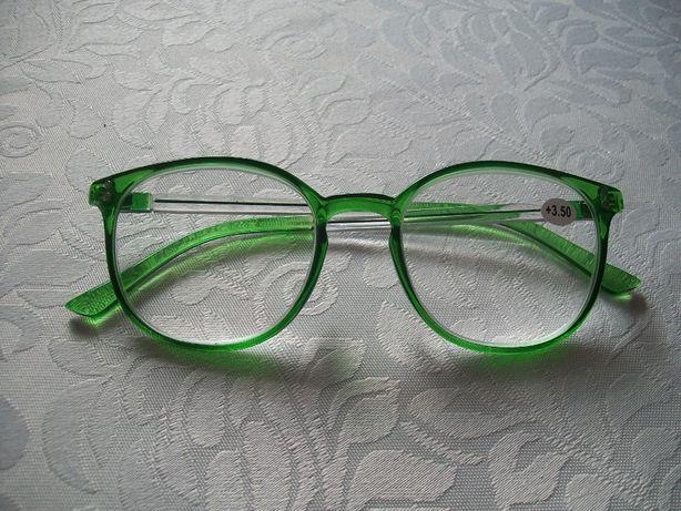 Okulary +3.5 - do czytania - śliczne