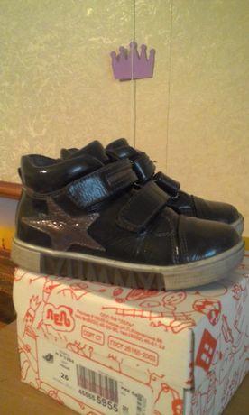 Кожаные ботинки весна-осень. На байке. 26 размер.