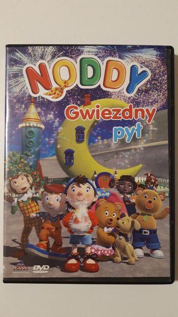 Płyty DVD, CD, gry, filmy i bajki