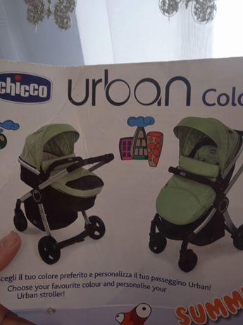 Коляска Chicco Urban Plus 2 в 1