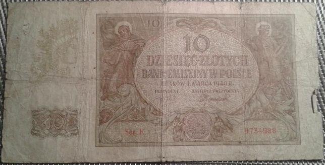 Польские злотые 1940 год. (2 шт.).