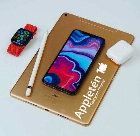 КУПИ! iPhone X/XS Обмен Кредит: 8Plus/6S/Xsmax/7/8/11ProMax/11 Ремонт