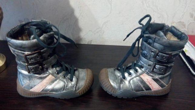 Чобітки чоботи Черевики черевички