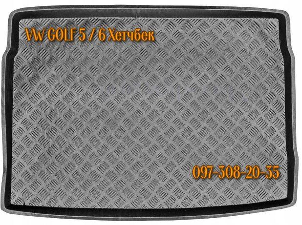 Коврик в багажник Volkswagen Golf 5 VW Golf 6 Коврик гольф
