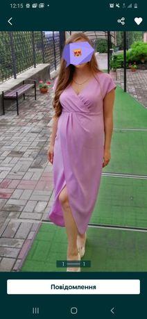 Нове плаття, платье для вагітних