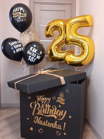 Коробка з кульками, повітряні кульки, гелиевые шарики в коробке